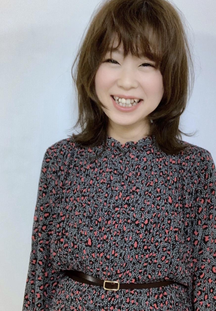 Erika Tsukamoto